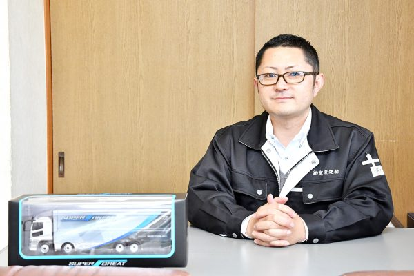 株式会社 聖菱運輸 代表取締役
